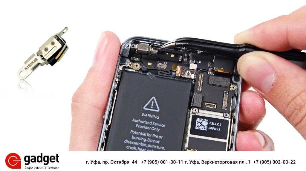 читала айфон 5 не работает батарея питание помогает