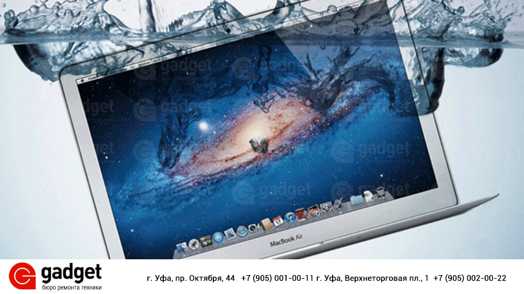 ремонт MacBook после воды