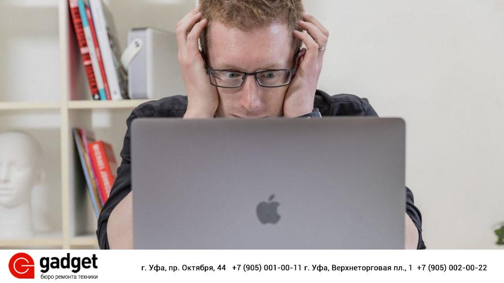 MacBook не включается