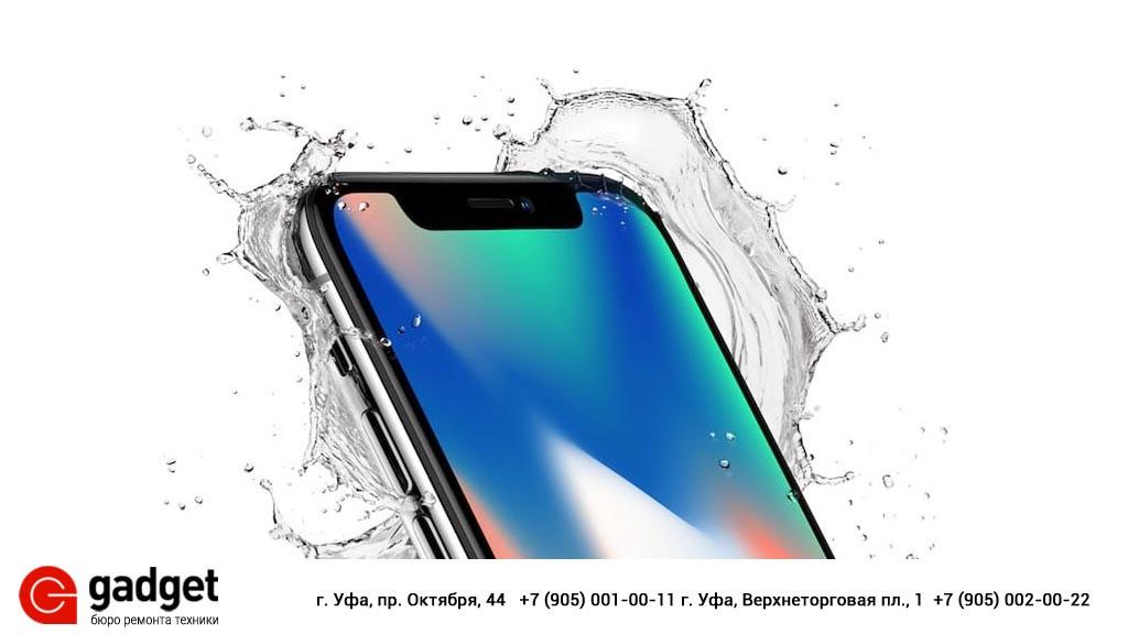 водонепроницаемость iPhone XS и iPhone XS Max