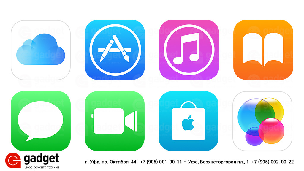 создать apple id на iphone