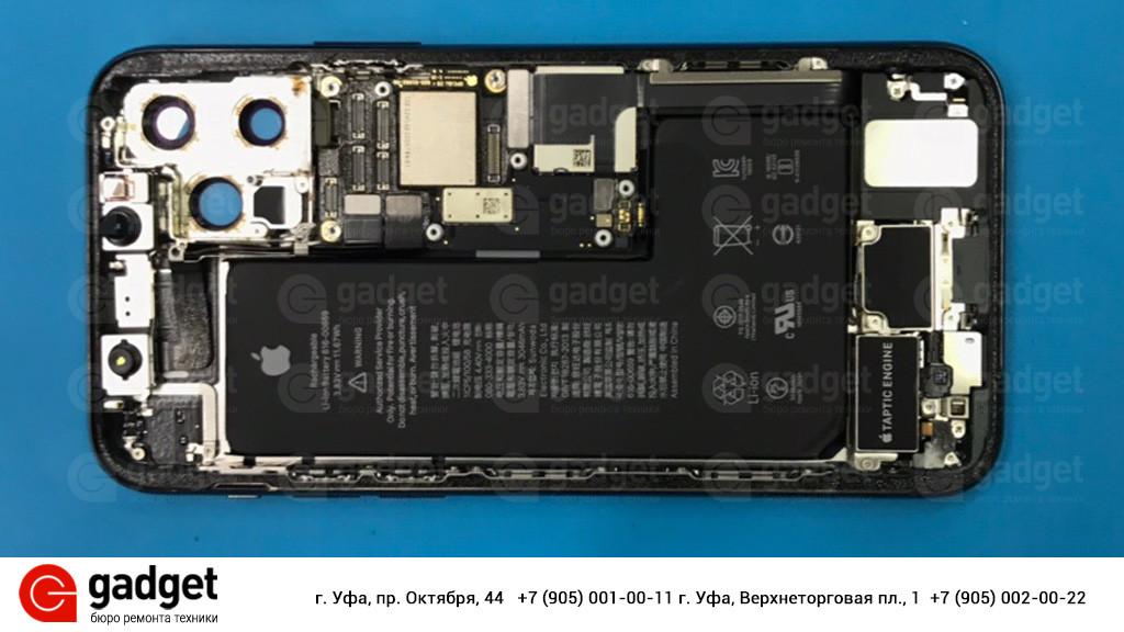 Ремонт сотовых телефонов в ГаджетУфа