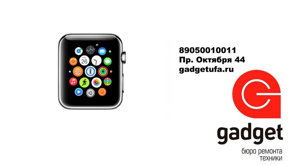 Перепрошивка Apple Watch