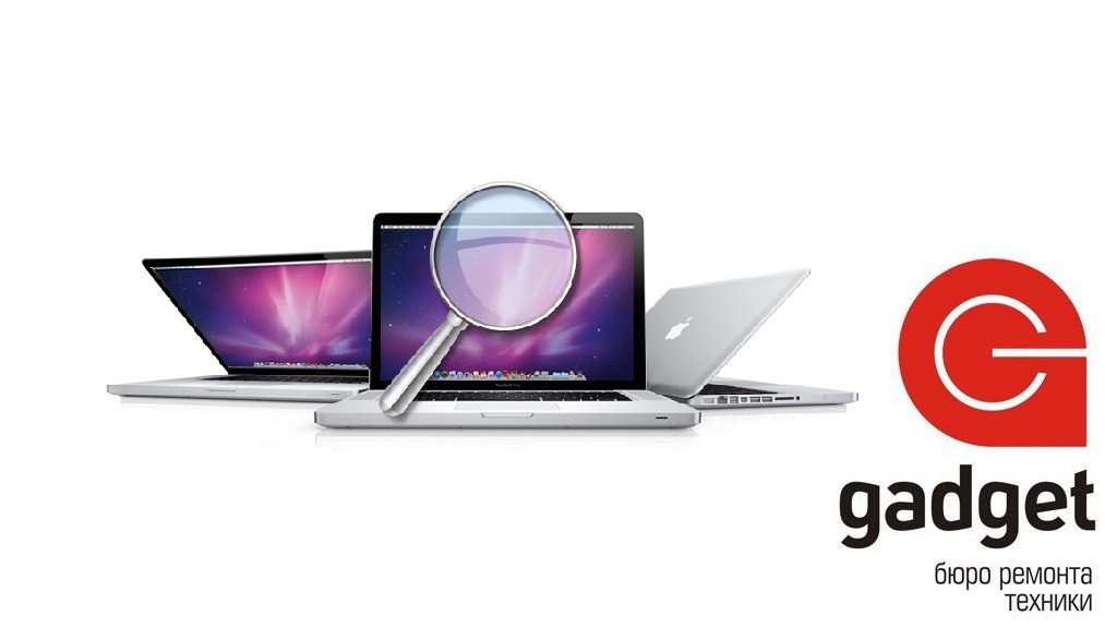 Диагностика Macbook в Уфе