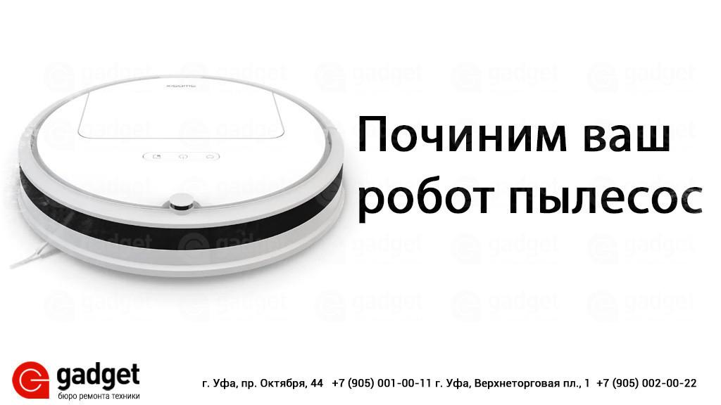 Русификация робота пылесоса
