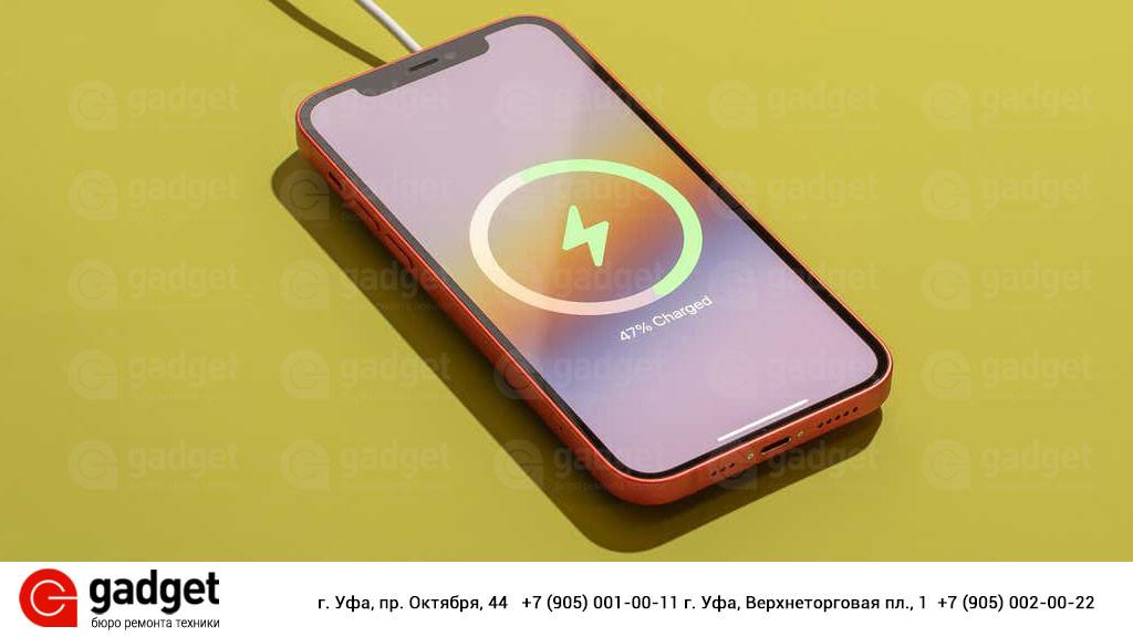 зарядник для айфона