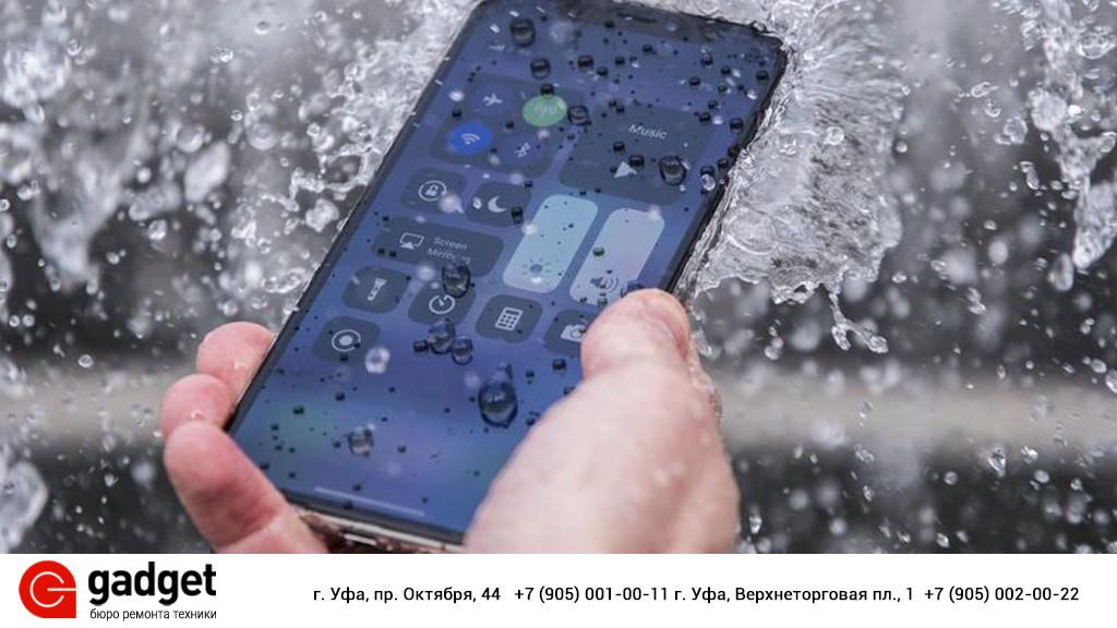 Убрать воду из динамиков iPhone