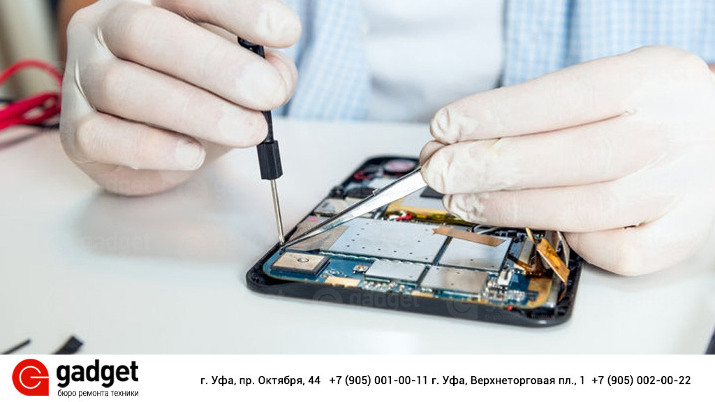 ремонт планшетов в уфе
