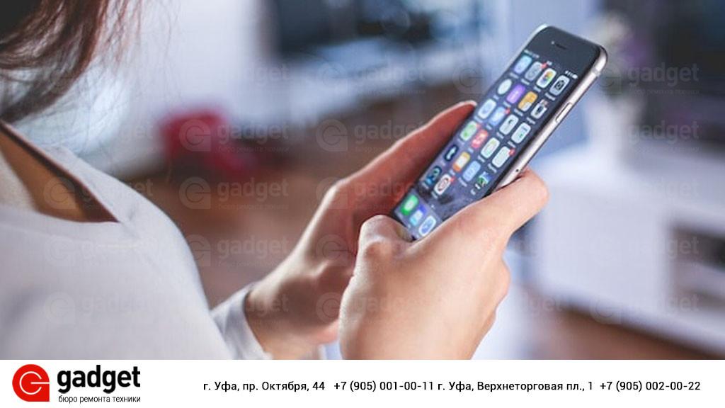 восстановить копию iphone