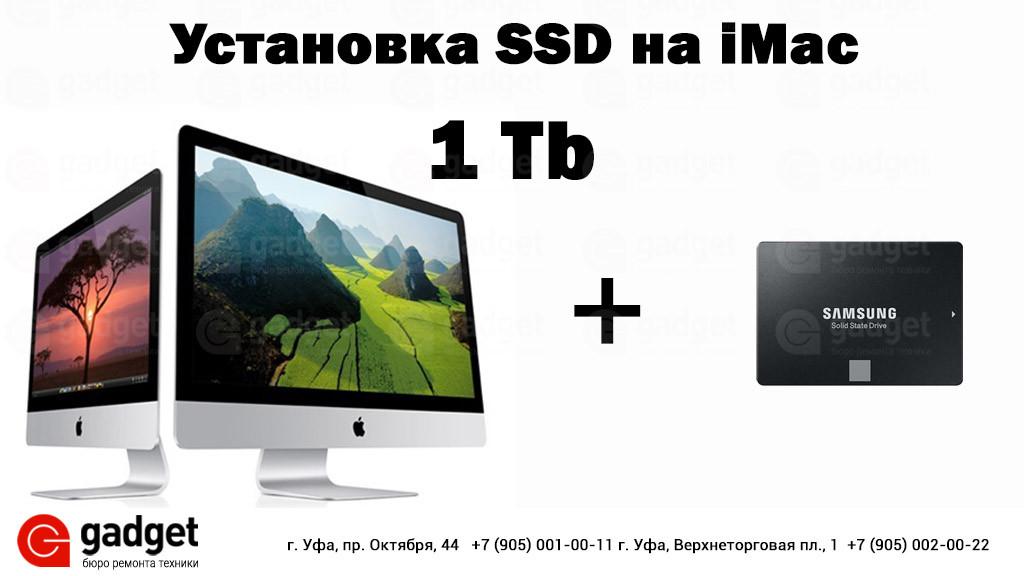 Установка SDD в iMac