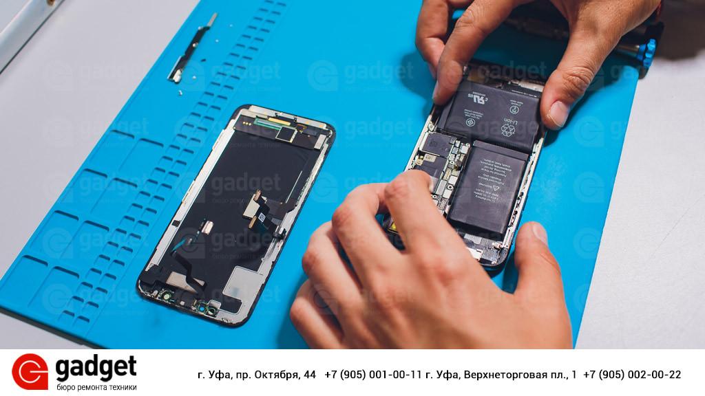 Ремонт iPhone цены