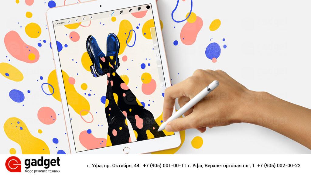 iPad 2019 купить