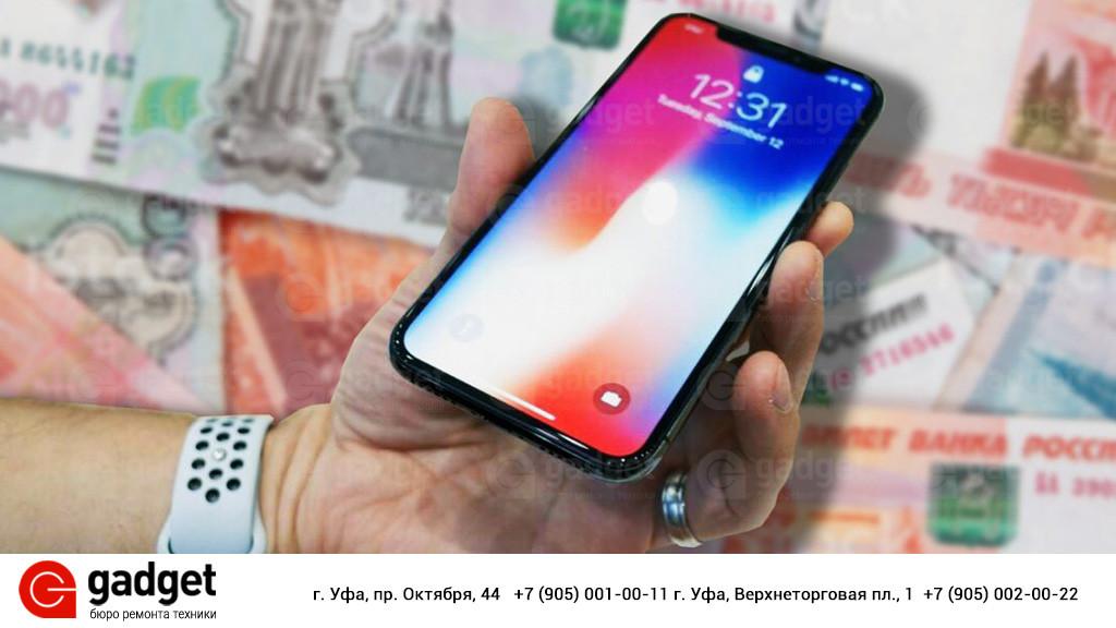 как проверить iphone перед покупкой
