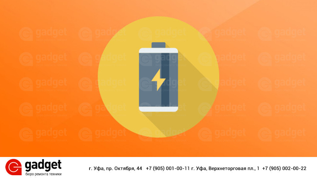 Настройка телефона Xiaomi