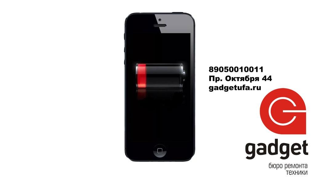 Замена контроллера питания U2 на iPhone