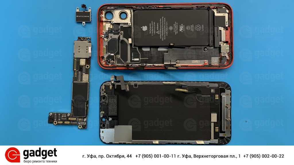 Разборка iPhone 12 Mini