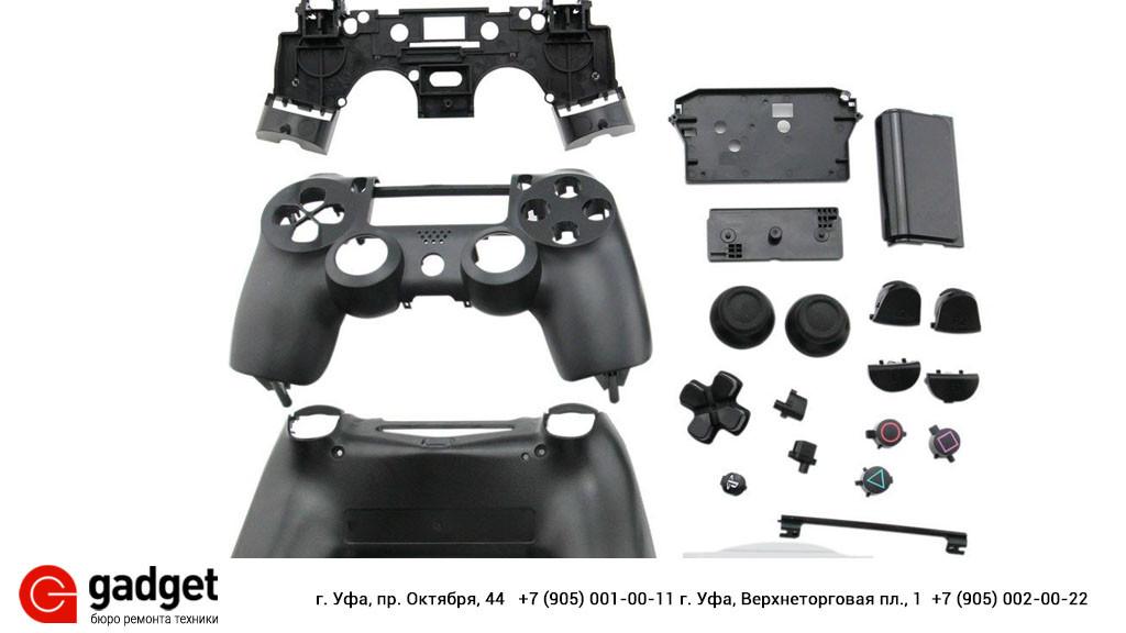 Ремонт DualShock 4