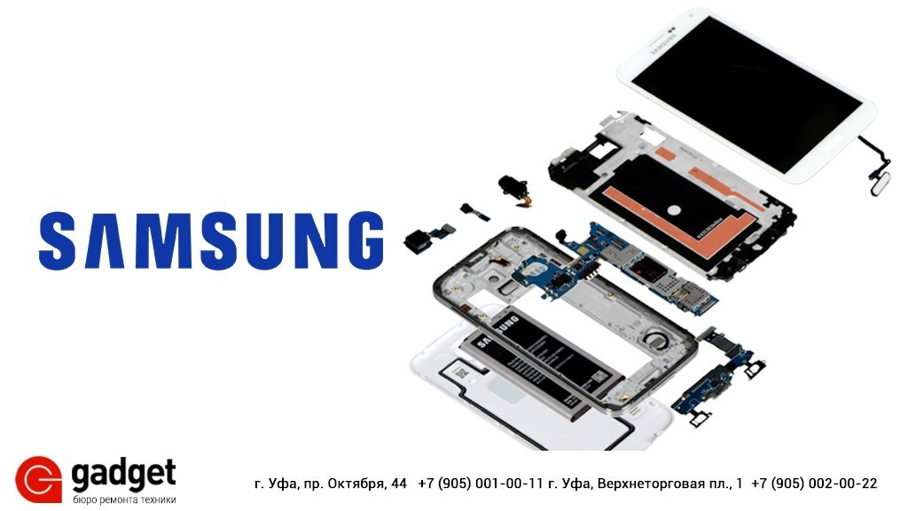 Замена дисплея на Samsung Galaxy S8 в Уфе.