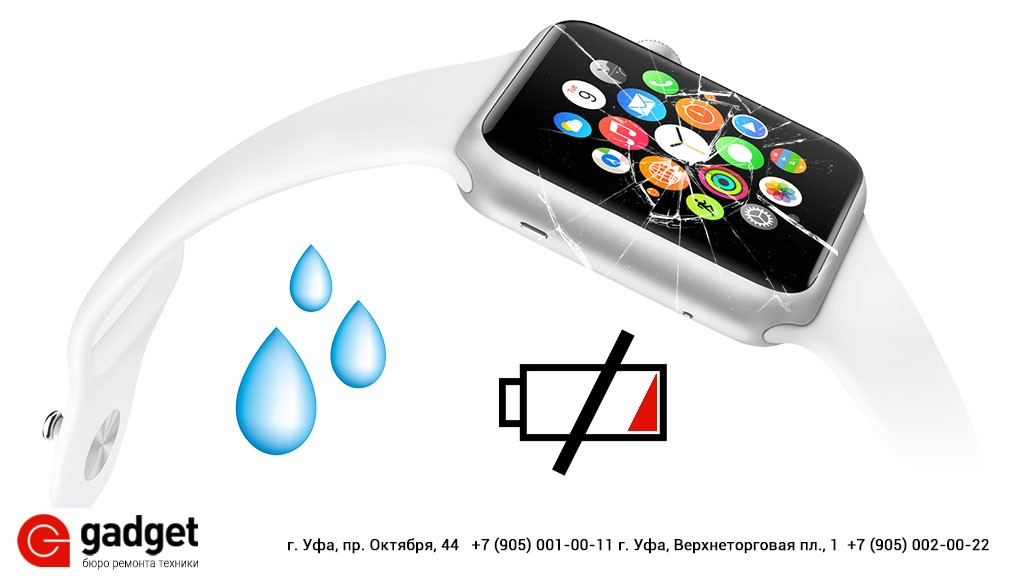ремонт apple watch 7000
