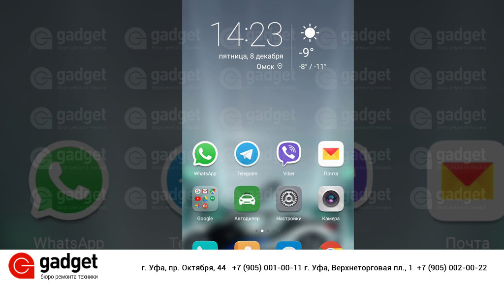 Как сделать снимок экрана на Huawei