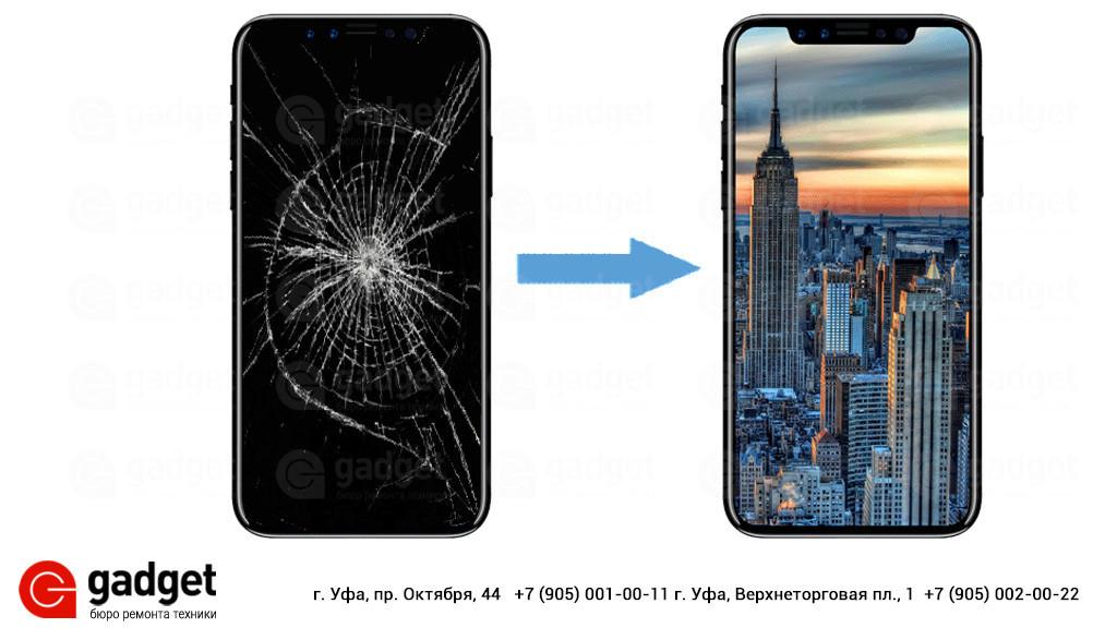 Замена стекла на Huawei в Уфе