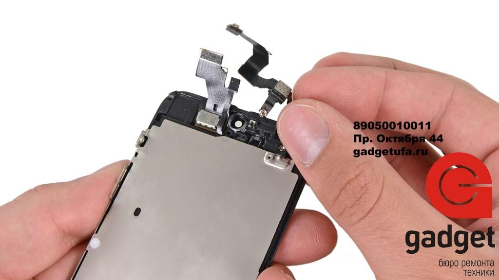 Замена верхнего шлейфа на IPhone 6, 6s, 6 Plus в Уфе. Ремонт телефонов Уфа.
