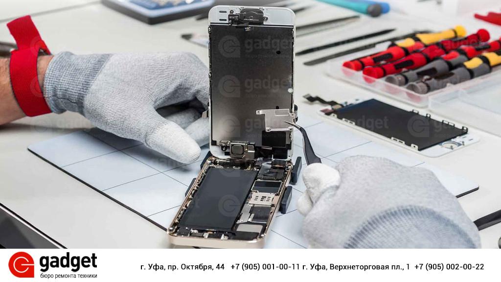Отремонтировать телефон уфа