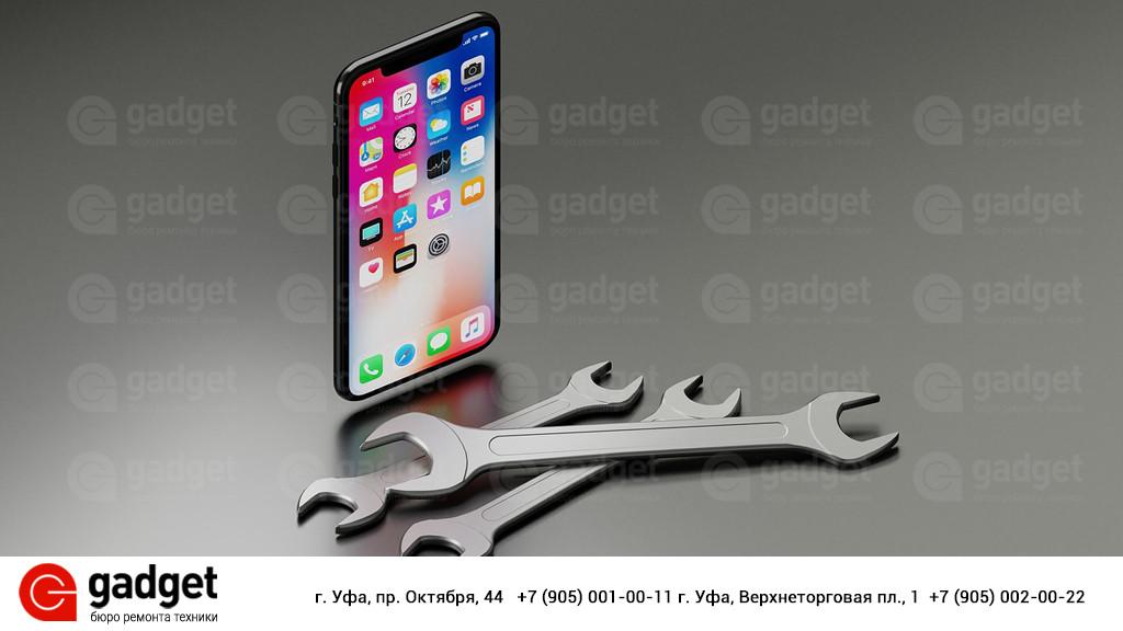Ремонт сотовых телефонов в мастерской Гаджет Уфа