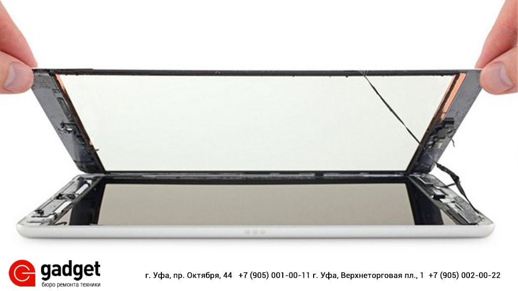 Замена стекла iPad 10.2