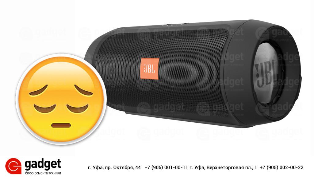JBL замена аккумулятора в Гаджет Уфа