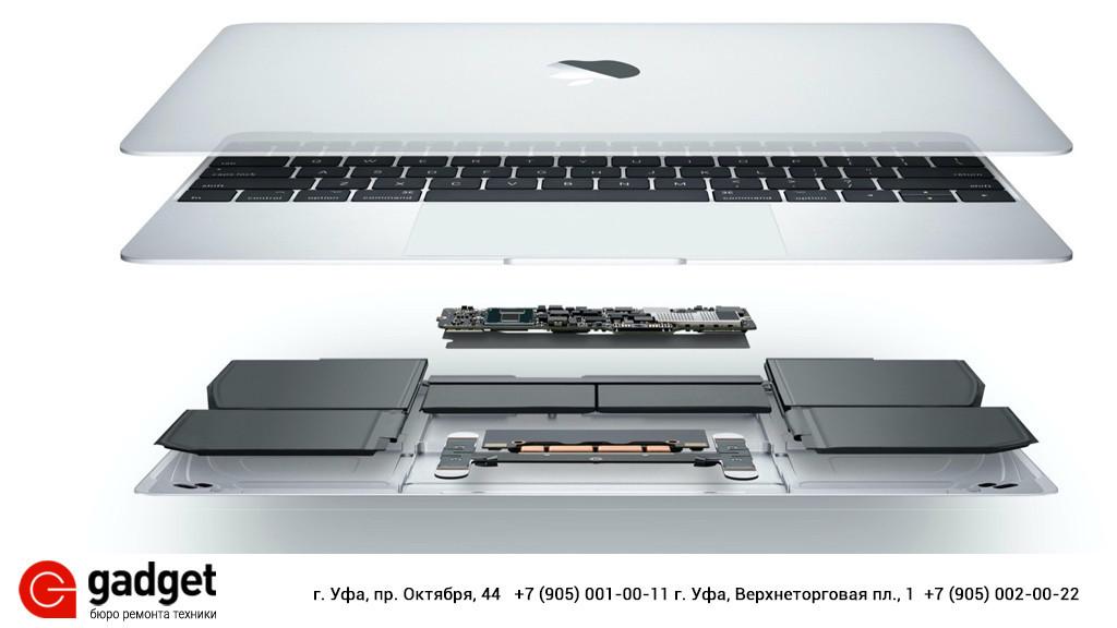 MacBook не заряжается