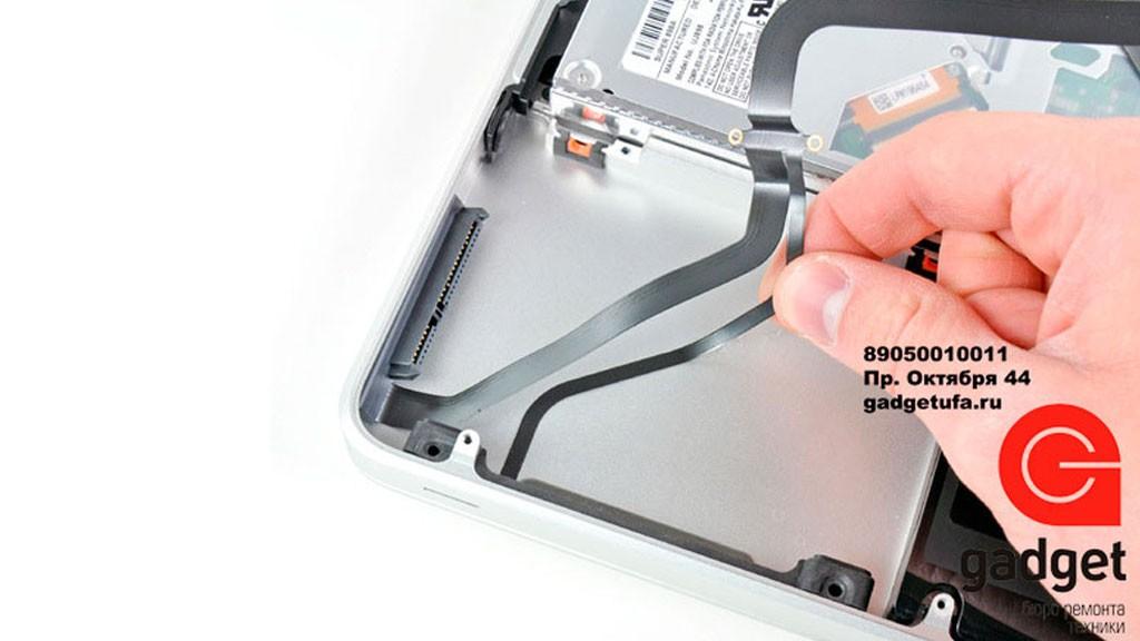 Замена шлейфа HDD MacBook Pro в Уфе
