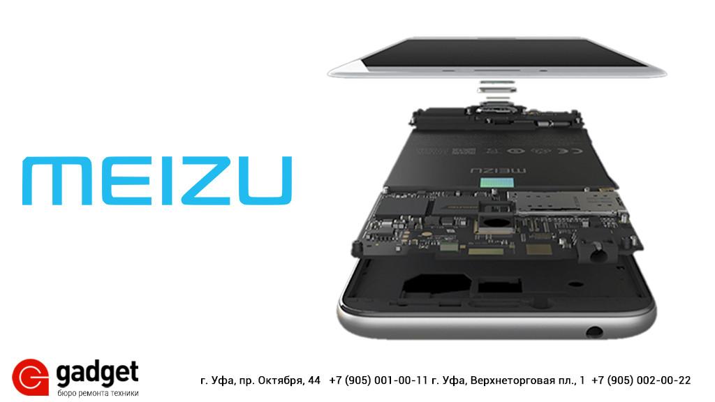 ремонт Meizu m3s mini в Уфе