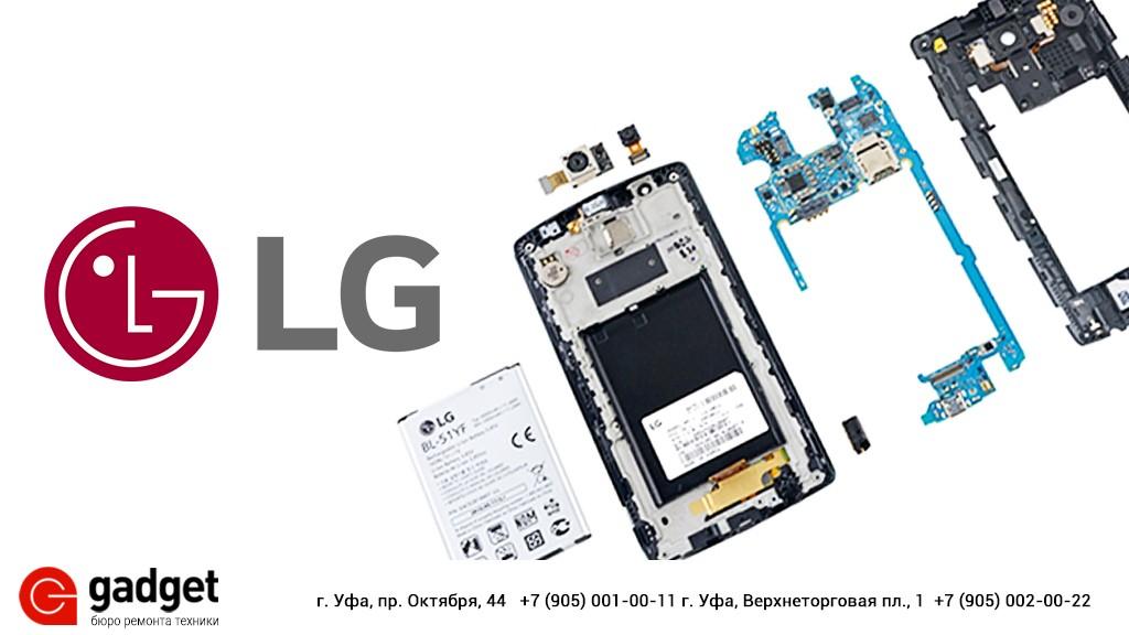 Ремонт LG Nexus 5 в Гаджет Уфа