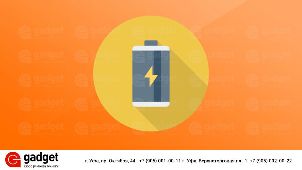 Настройка Xiaomi